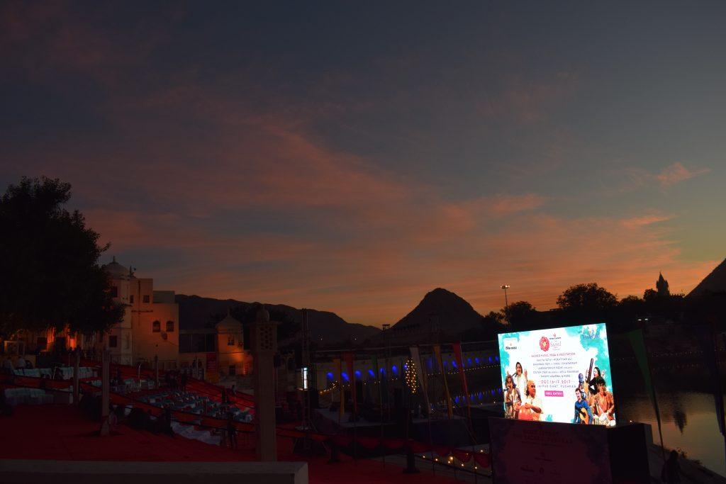 Pushkar India Sunset