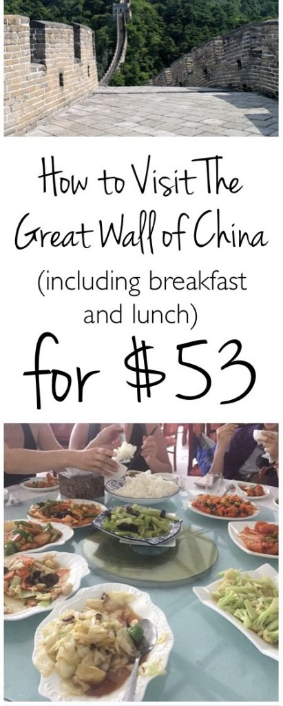 Travel to the Great Wall for Cheap